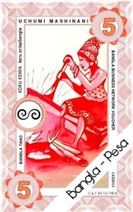 banglapesa