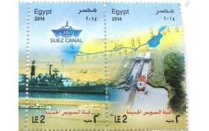 stamp_3037543b