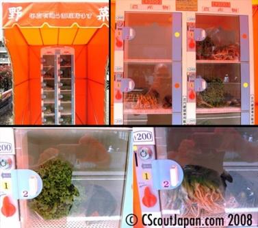 vendingmachine03