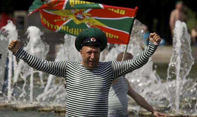 Russia Border Guards Day